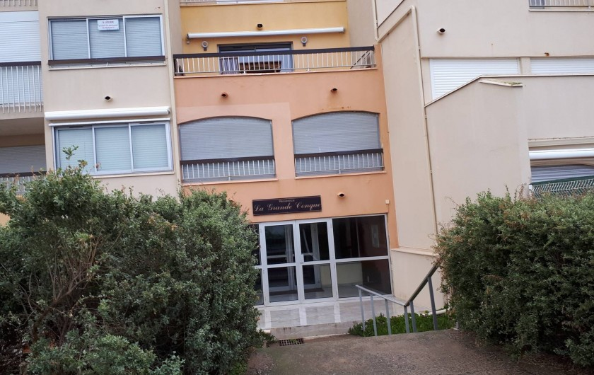 Location de vacances - Appartement à Agde - Entrée de la résidence de la Grande Conque (immeuble en 1ere ligne)